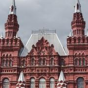 Musée Historique d'État , Moscou