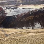 Site volcanique de Grabrokargigum