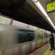 Tokyo: métro